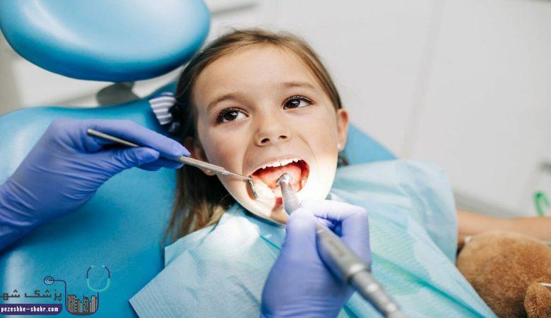 دندانپزشک اطفال در شیراز