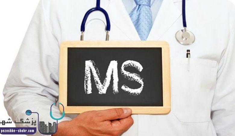لیست پزشکان فوق تخصص ام اس MS در شیراز